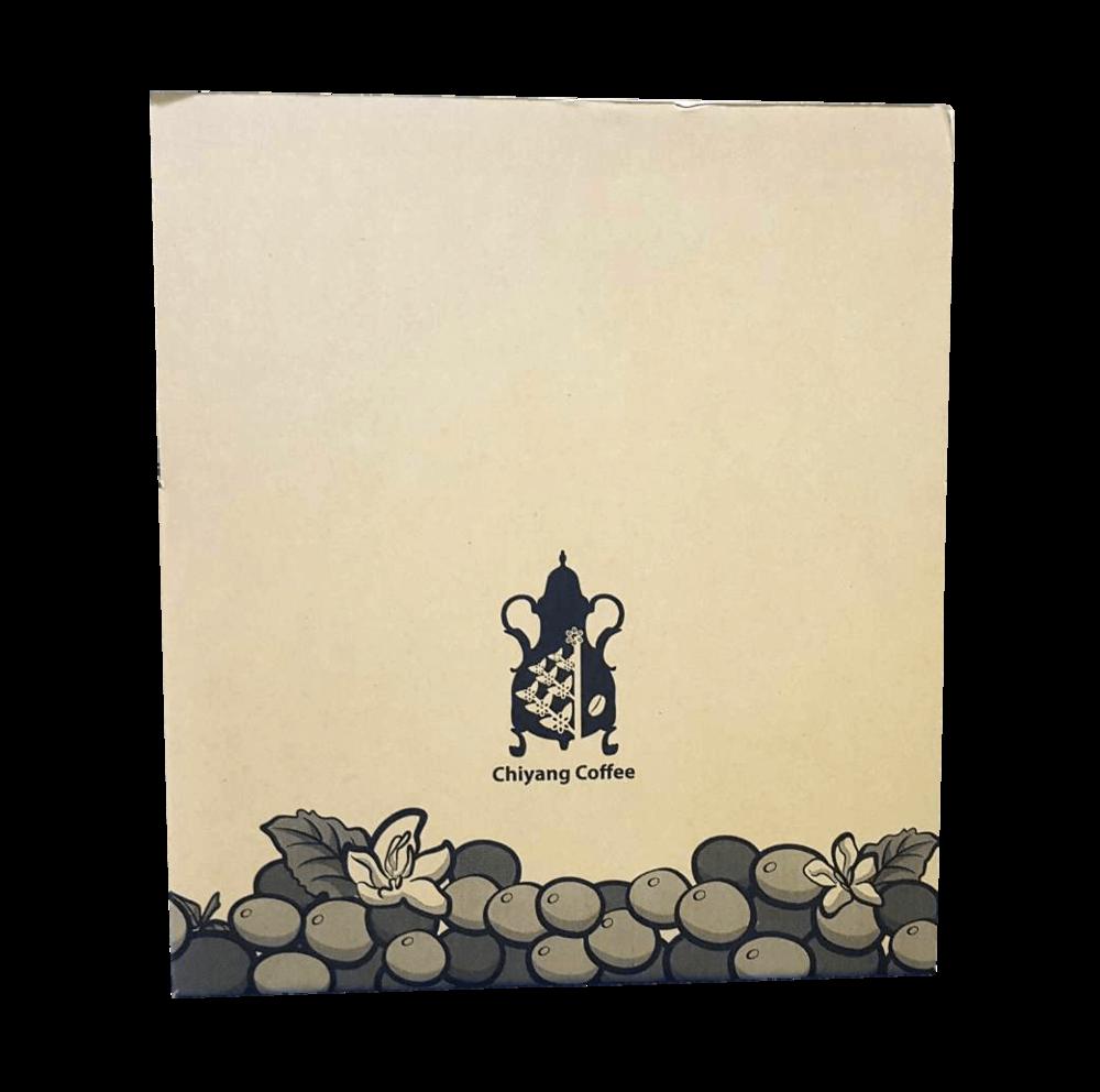 牛皮色箱子 (範例3)