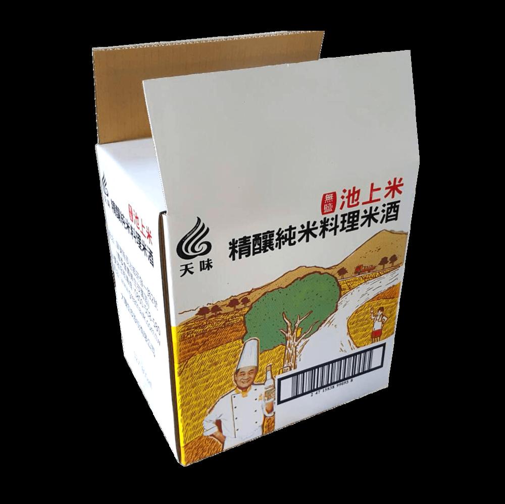 白色紙箱 (範例2)