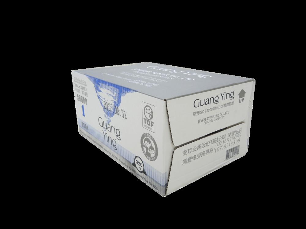 白色紙箱 (範例1)