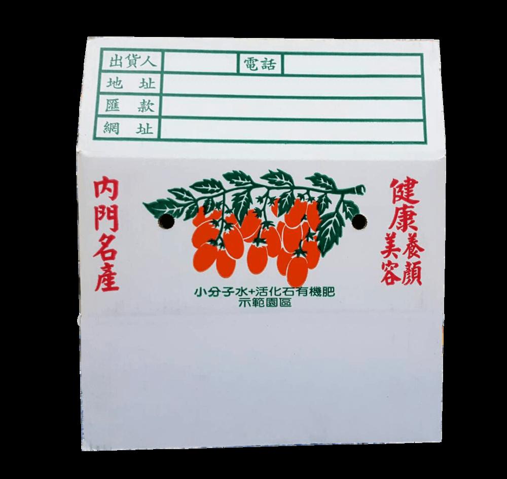 農果箱子 (範例二)