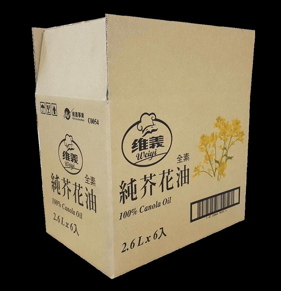 牛皮色箱子 (範例4)