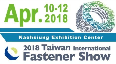 2018 Taiwan fastener exhibition