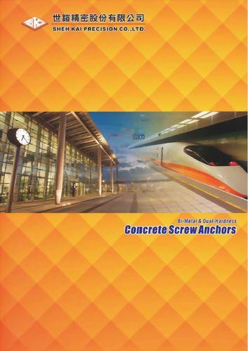 Concrete Screw Anchor (Metric)