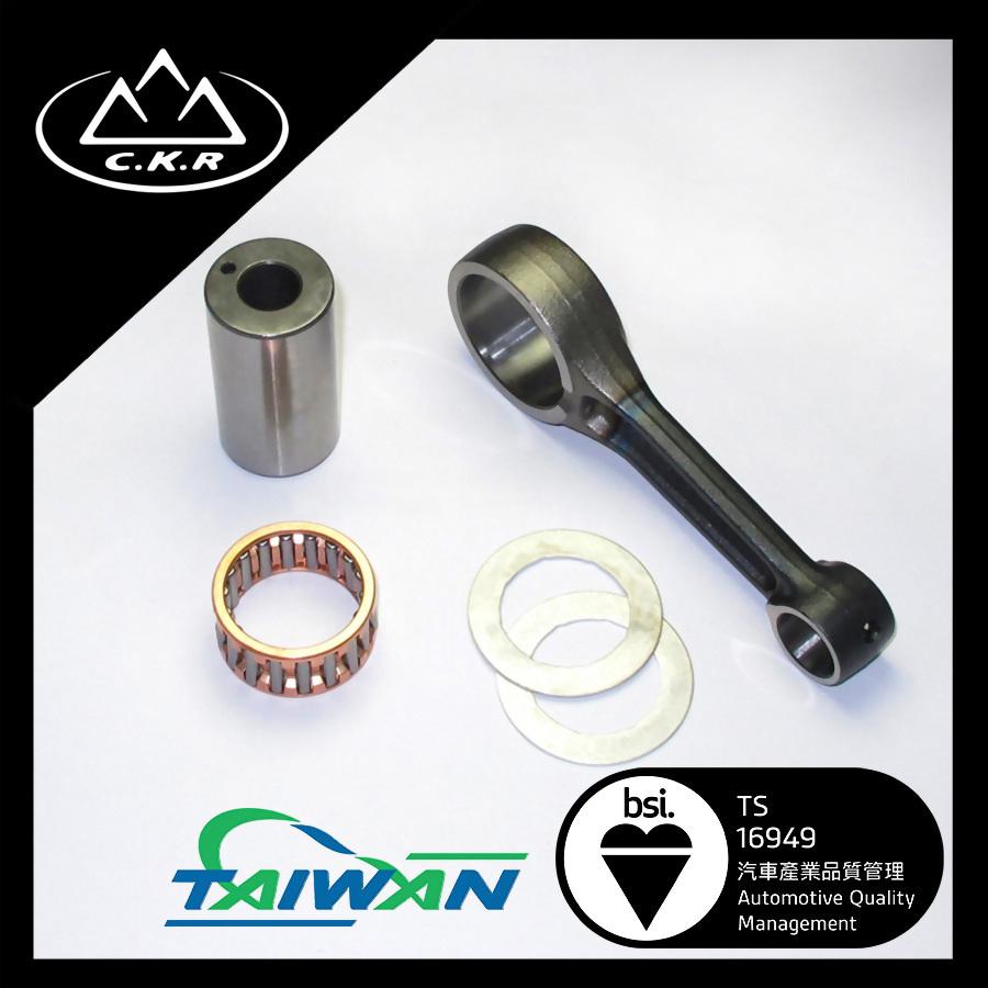 Connecting rod kit for Honda XLR250