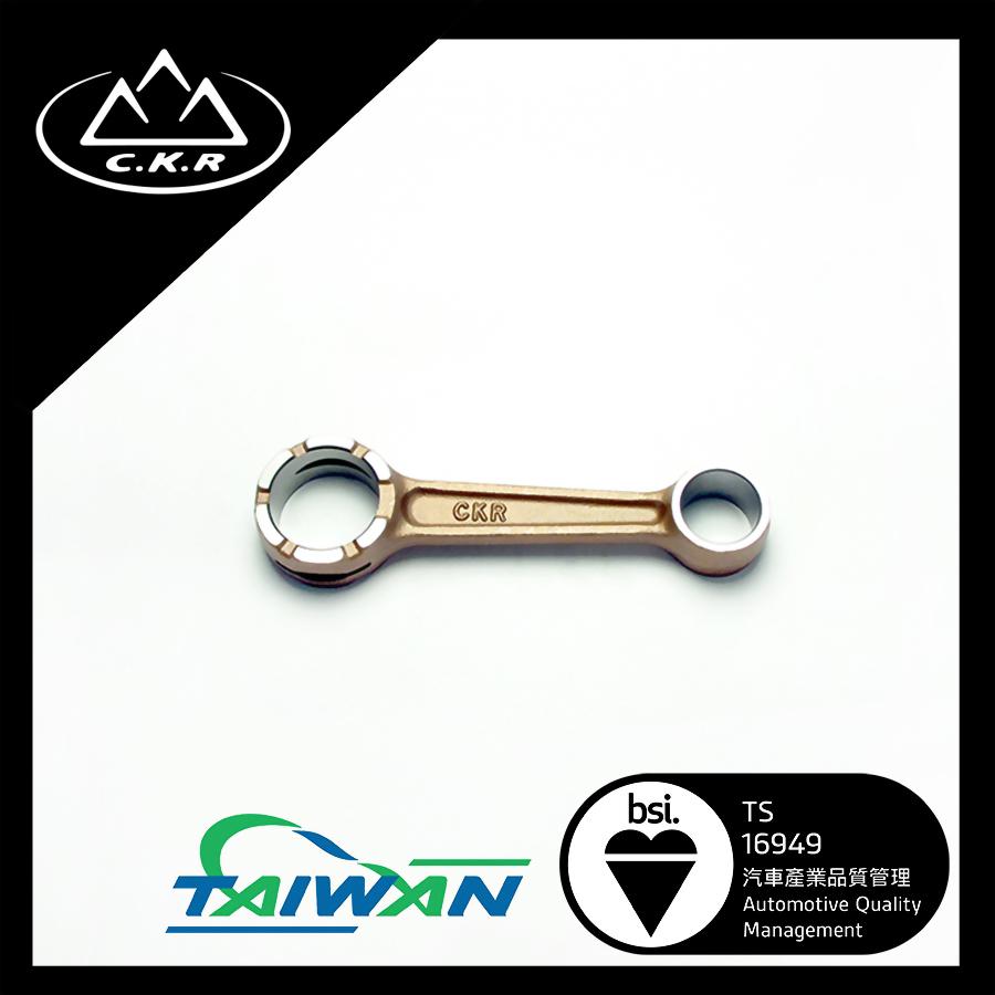 Connecting rod for Yamaha NOVA-DASH