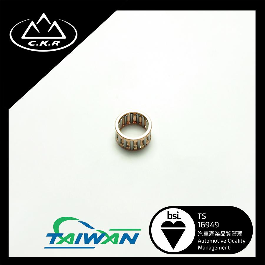 Bearing for Yamaha NOVA-DASH
