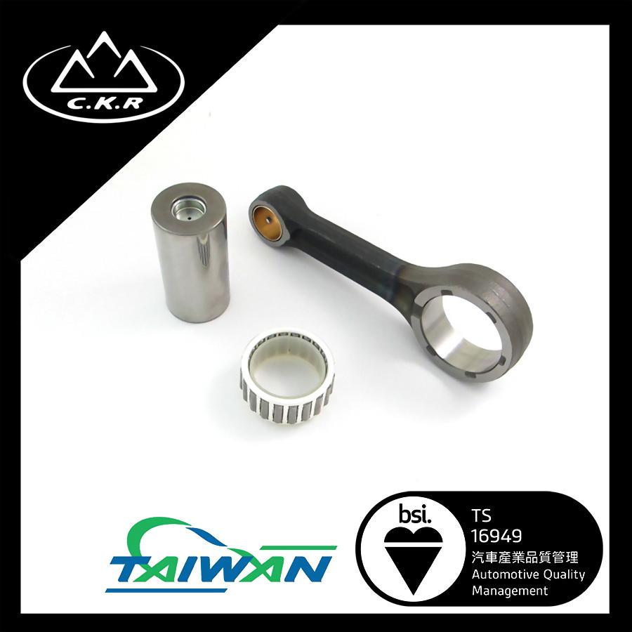 Connecting rod kit for Honda NX400 FALCON