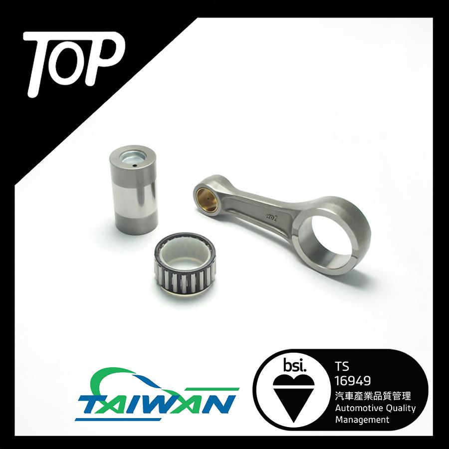 Connecting rod kit for Kawasaki KFX 400