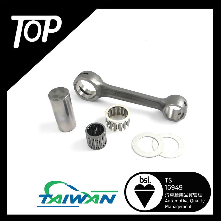 Connecting rod kit for Kawasaki 900 STS