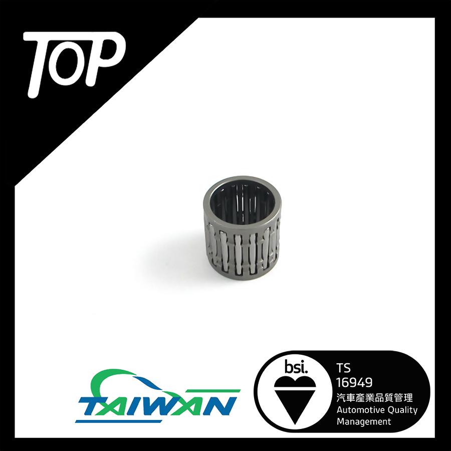 Bearing for Kawasaki 900 STS