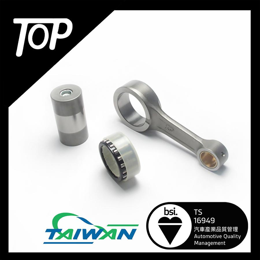 Connecting rod kit for Suzuki RMZ 250