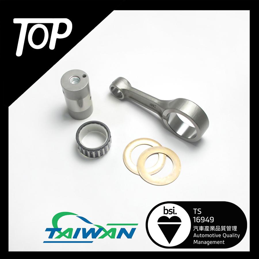 Connecting rod kit for Kawasaki KX 450F