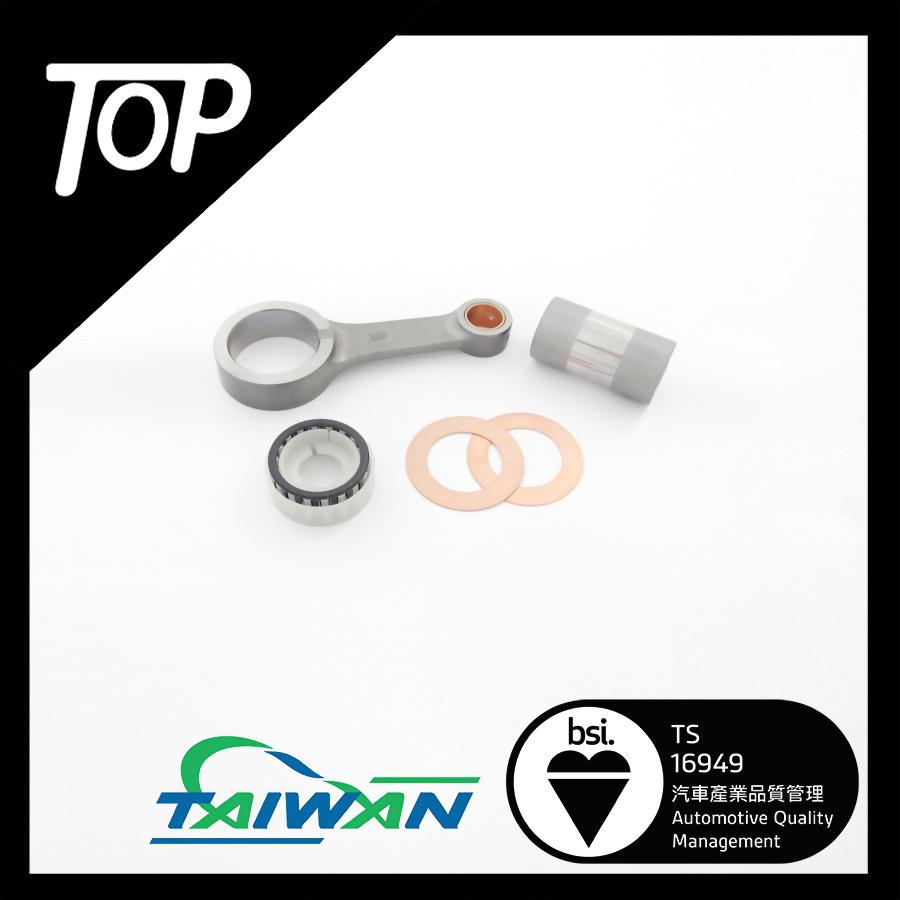 Connecting rod kit for Kawasaki KX 250F