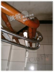高雄U型180度樓梯電動椅
