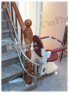 台中起點180度樓梯升降椅