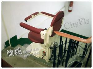 台北終點直軌樓梯升降椅