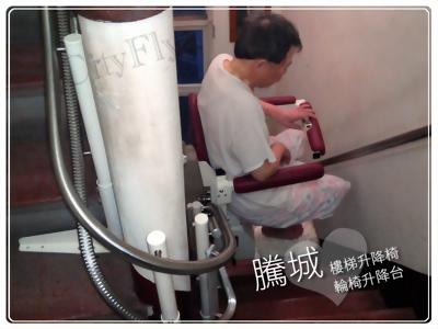 台北U型180度樓梯電動椅