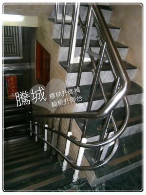 新竹U型180度電動爬梯椅