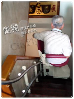 台中側坐型樓梯升降椅