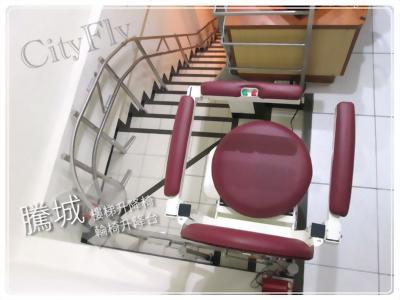 騰城樓梯升降椅-外彎型