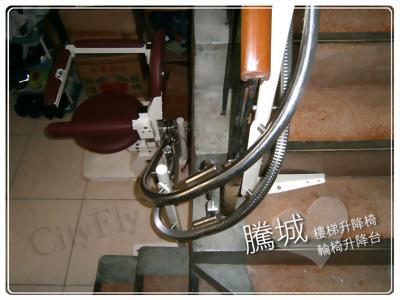 高雄起點180度樓梯電動椅