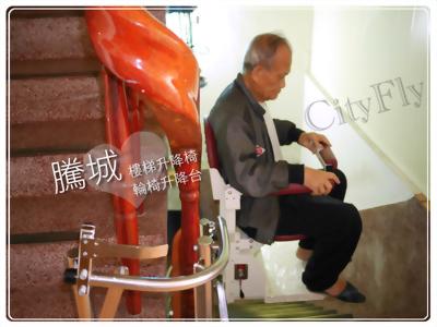 騰城樓梯電梯椅