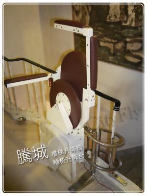 台北終點180度樓梯升降椅