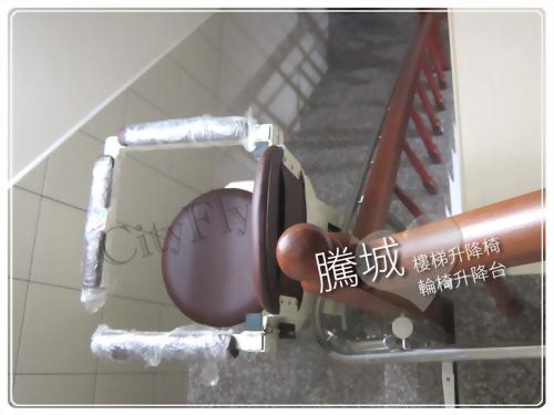 台中L型90度樓梯升降椅