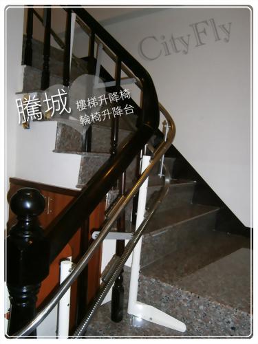 台南L型90度樓梯升降椅