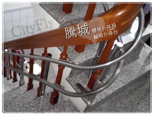 雲林U型180度樓梯升降椅
