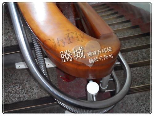彰化U型180度樓梯電動椅