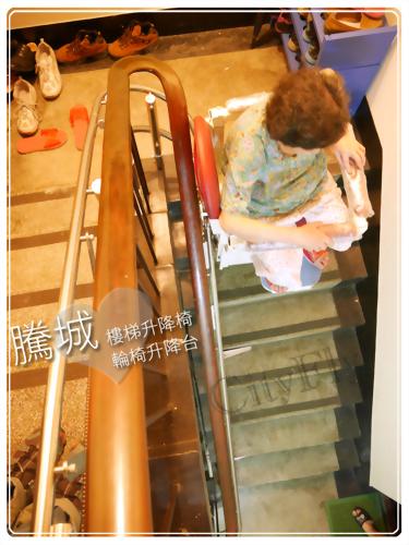 台北側坐型樓梯升降椅