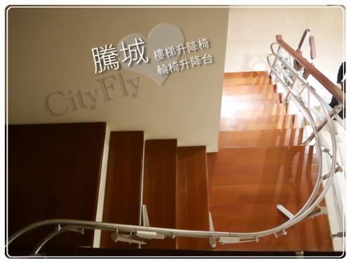 台北外彎型樓梯升降椅