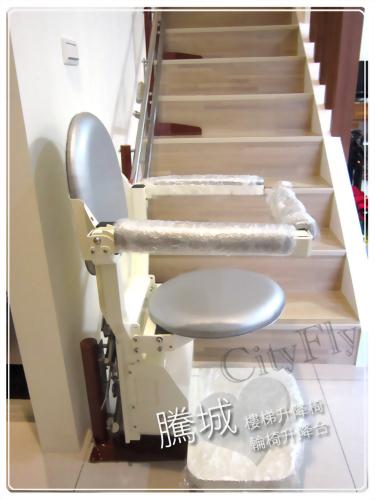 新竹起點直軌樓梯升降椅