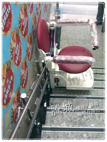 台北起點直軌樓梯升降椅