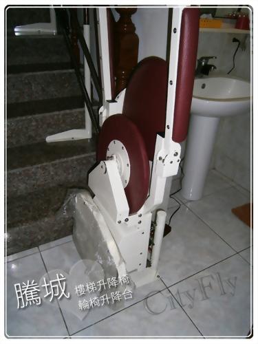 台南起點直軌樓梯升降椅