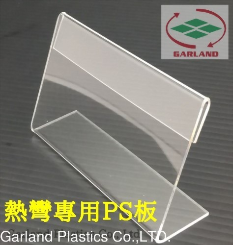 Special PS sheet for heating and bending