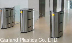 Infrared Filter for Security Gate