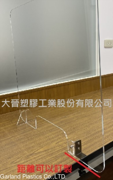 半移動式固定型隔板 (超大型會議空間、多人齊坐會議桌適用)