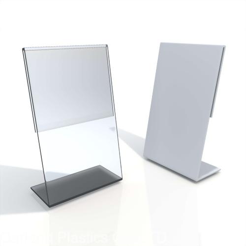 壓克力平板 半透明(Translucent)