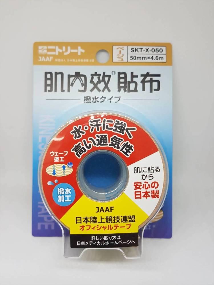 肌內效貼布(膚色)日本製