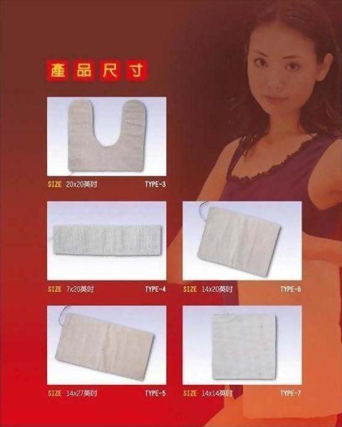 摩熱敷電毯20x20ㄇ字型肩膀用