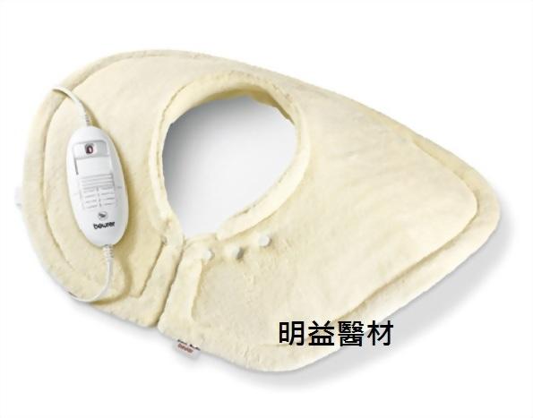 德國博依熱敷墊(肩頸專用)