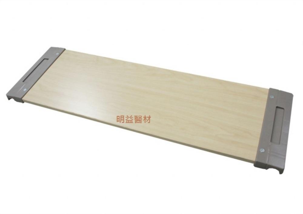 木製餐桌板