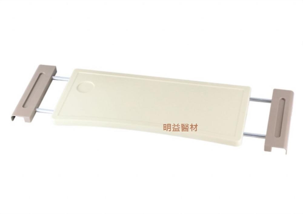 ABS塑鋼伸縮式餐桌板