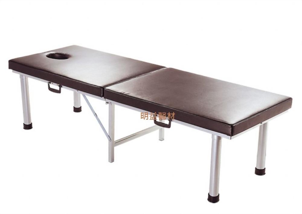 鋁合金折疊式診查床(挖洞)高60cm