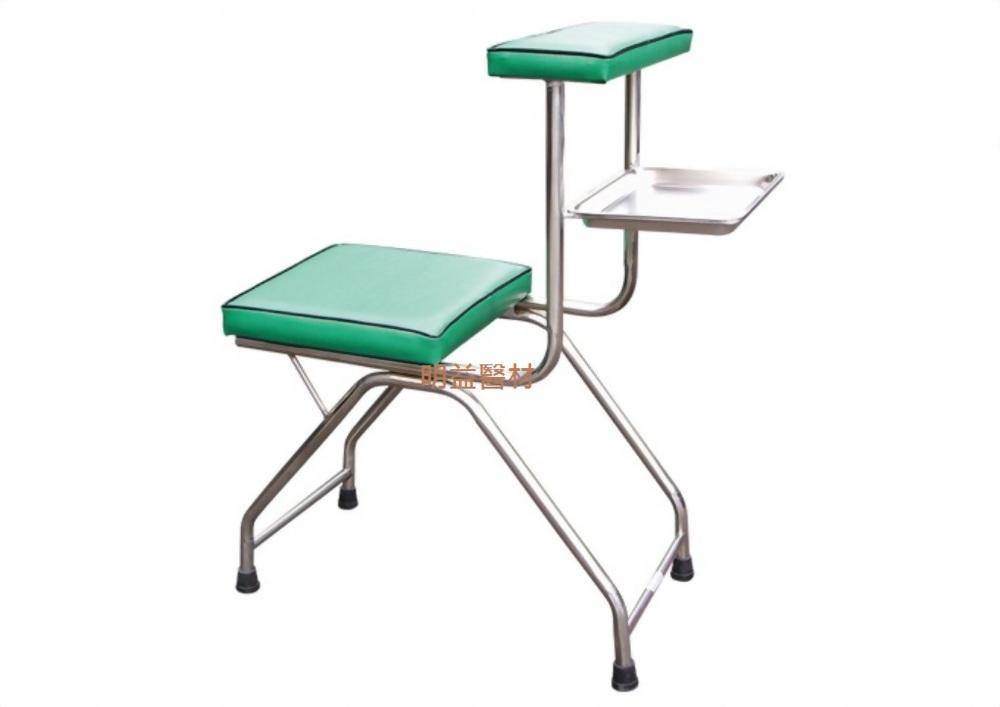 注射椅(側坐)