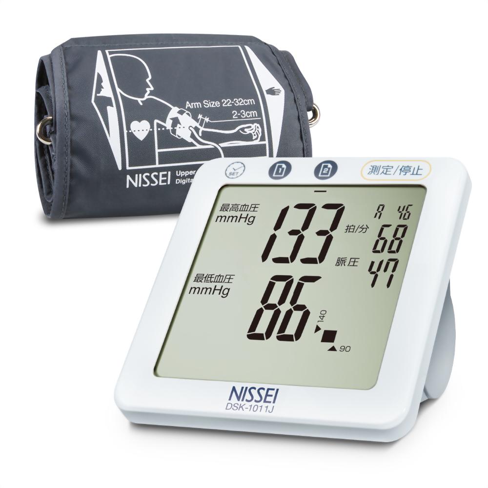 NISSEI手臂式血壓計