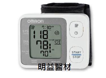 手腕式血壓計 HEM-6131