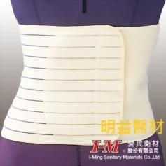 束腹帶(腰身A型)